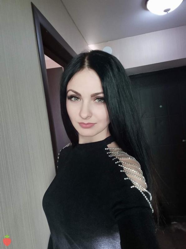 Путане Белгород