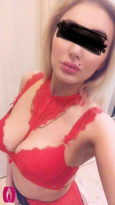 Проститутка Алина ️ - Белгород